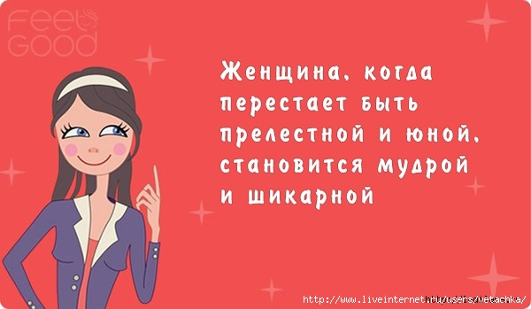 110893186_large_RRRSRRyoR_RRSRRRRyoR_RRRRyoSRyoRSRyoRRyo14 (600x349, 97Kb)