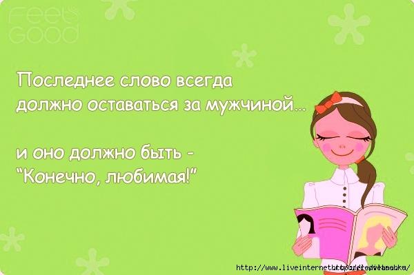110893190_large_RRRSRRyoR_RRSRRRRyoR_RRRRyoSRyoRSRyoRRyo11 (600x399, 145Kb)