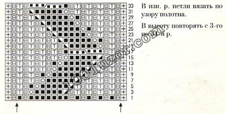 207-13 (463x235, 42Kb)