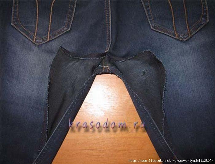 Как сделать чтобы заплатку на джинсы между ног