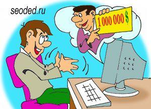 zarabotok-v-internete (300x217, 29Kb)