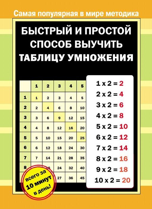 0001 (509x700, 85Kb)