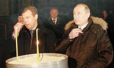 Путин11 (370x220, 35Kb)