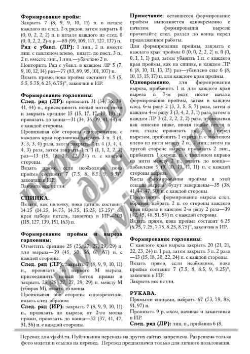 Belgravia_p2 (493x700, 227Kb)