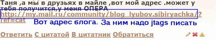 с (700x131, 27Kb)