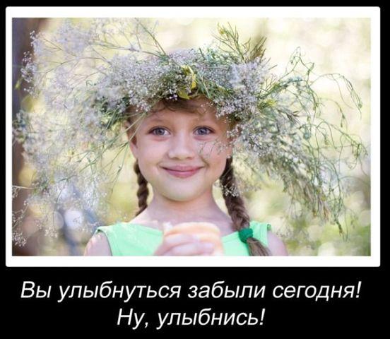 5227673_getImage_2 (552x480, 48Kb)