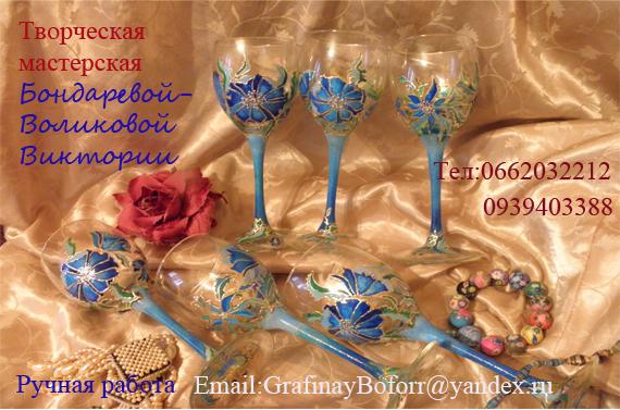 5590765_Bez_imeni2_kopiya_3 (570x377, 290Kb)