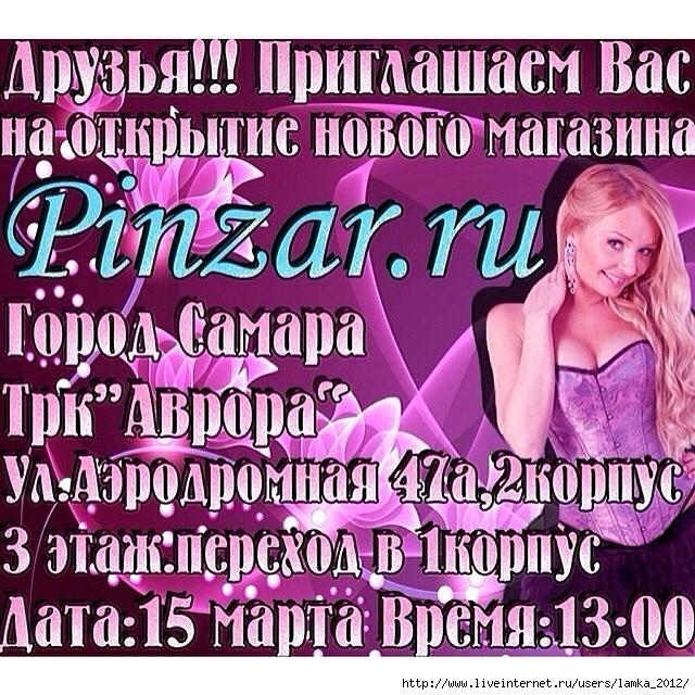 c3b7fe14a8e811e3a60712f79d4fee0f_8 (640x640, 364Kb)
