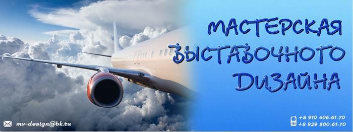 1392303644_Bezuymyannuyy (700x262, 65Kb)