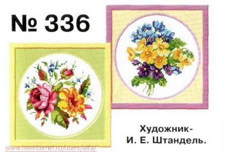 aifa (448x303, 47Kb)