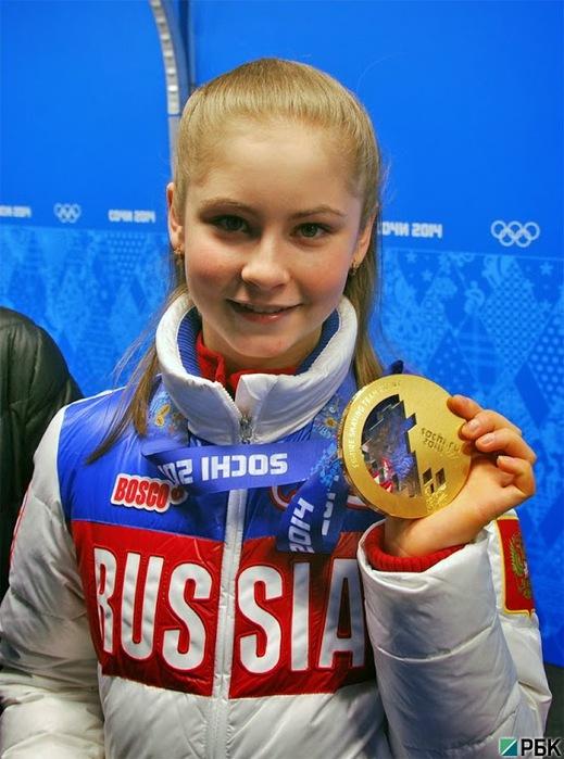 Олимпийской чемпионке Юлии Липницкой присвоено звание заслуженного мастера спорта (519x700, 111Kb)
