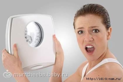 Физические упражнения запрещенные для полных, упражнения которые нельзя делать полным людям/4682845_1 (420x279, 35Kb)