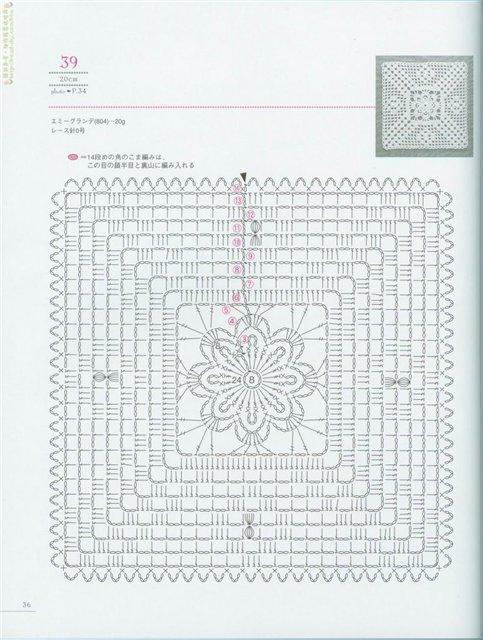 2e0a9a89f6d2 (483x640, 195Kb)