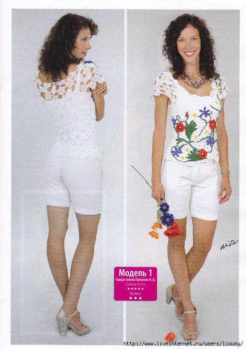 Блузка с маками (493x700, 281Kb)