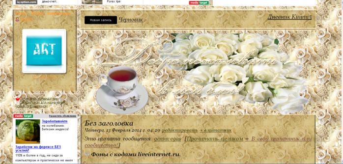 Screenshot_504 (700x334, 468Kb)
