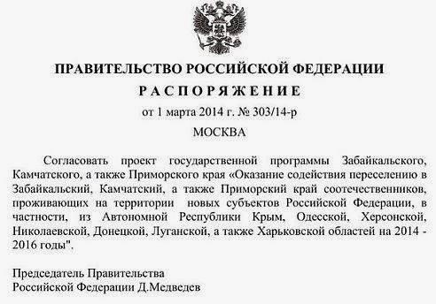постановление губернатора ростовской области о рыбной ловле на нижнем дону