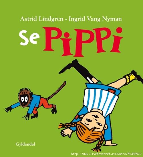 se_pippi-astrid_lindgren-23566665-4166591952-frnt (500x550, 121Kb)