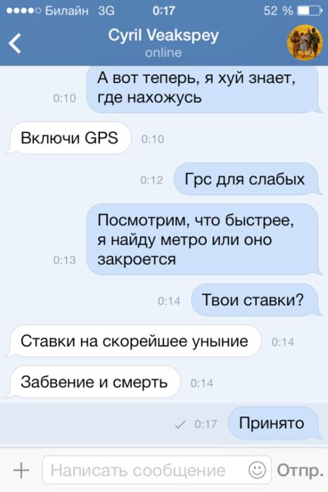 IMG_2155 (466x700, 122Kb)