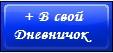� ���� (113x53, 7Kb)
