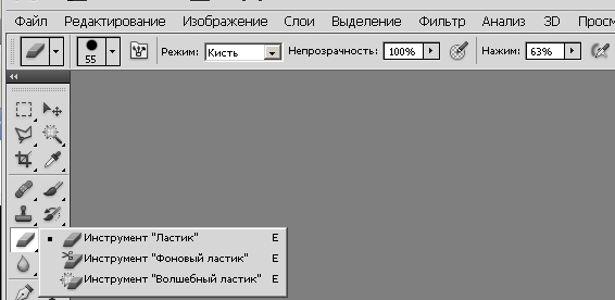 �-1 (566x276, 65Kb)
