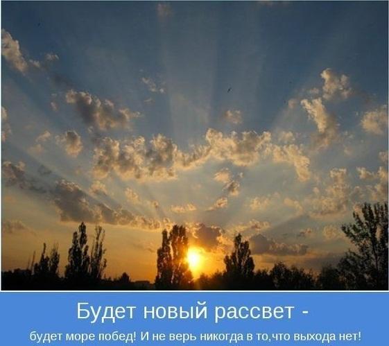 5320643_92366897_large_Vuyhod_est (561x499, 77Kb)