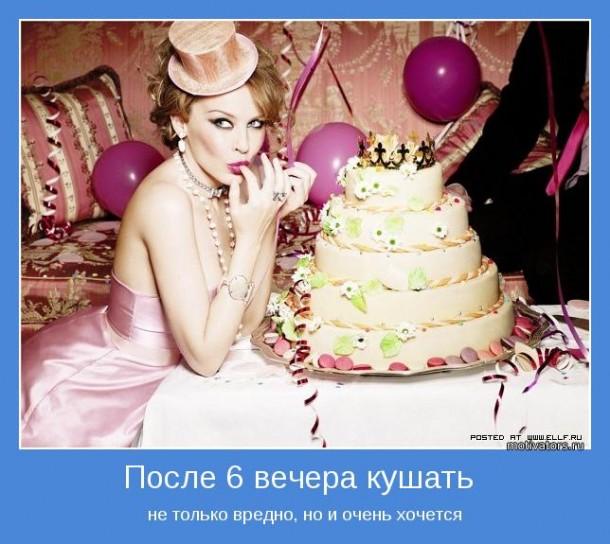 3416556_foodforwomanafter6610x544 (610x544, 85Kb)