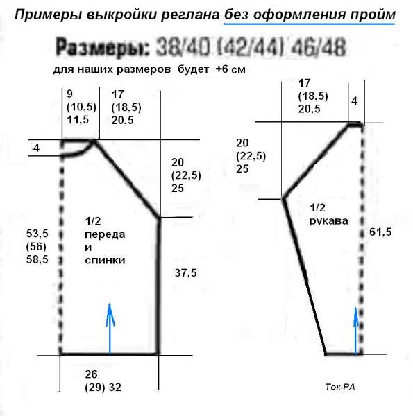 2907371 (595x600, 119Kb)