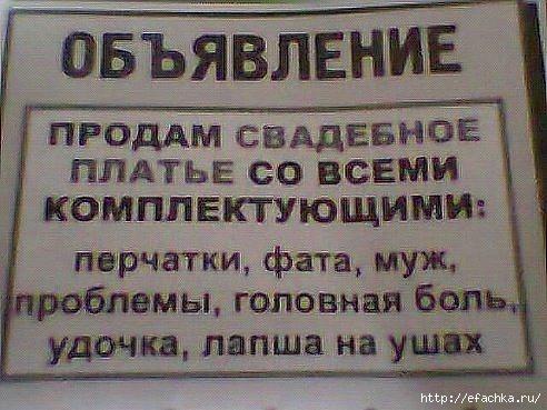 http://img0.liveinternet.ru/images/attach/c/10/111/104/111104812_ge123tImage.jpg