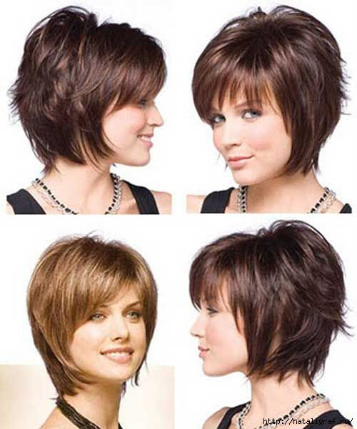 Very layered haircut
