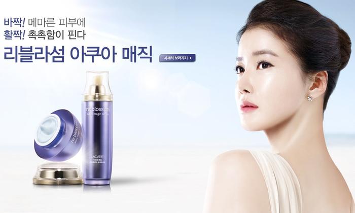 Натуральная корейская косметика Lacvert (2) (700x420, 175Kb)