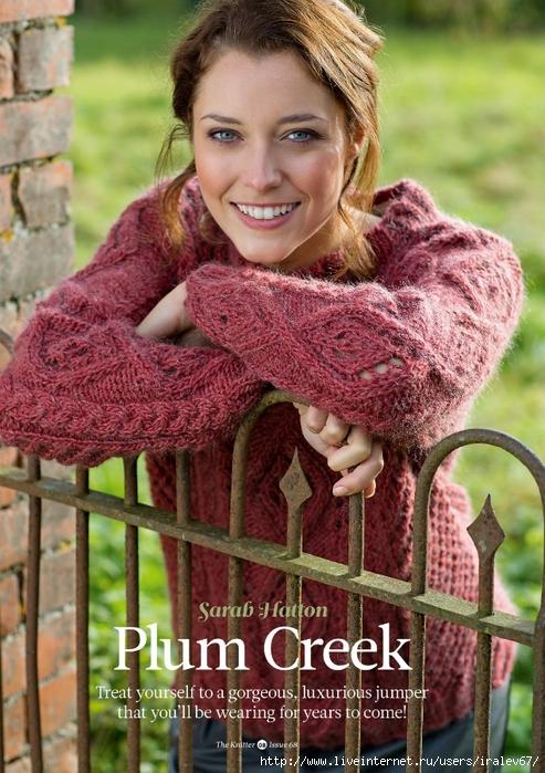 Plum_creek3 (493x700, 326Kb)