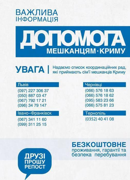 1948040_583541905075484_890982121_n (506x700, 52Kb)