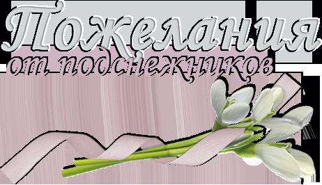 5227673_0_f342f_c8b57dd0_orig (462x266, 151Kb)
