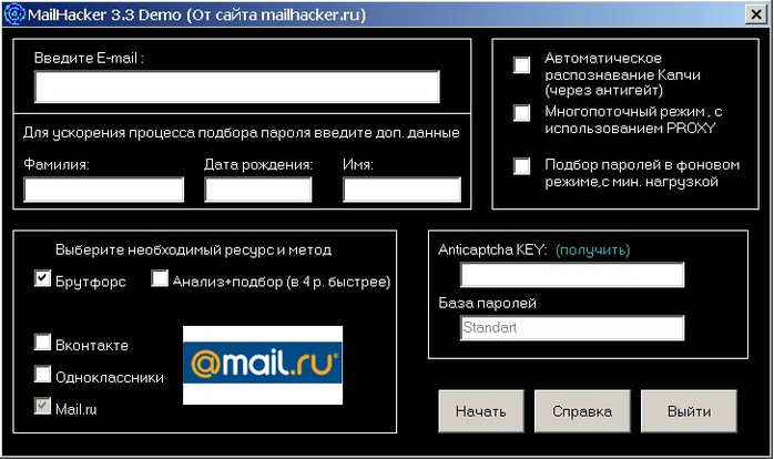 Мегаполис секреты баги взлом вконтакте программа прокачка.