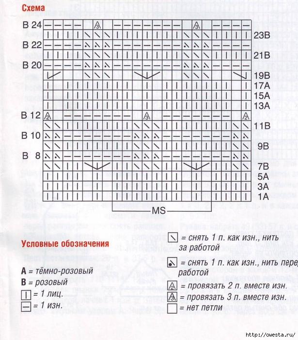 Ima5ge0022 (615x700, 339Kb)