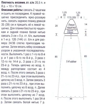 plat-plag2 (367x430, 147Kb)