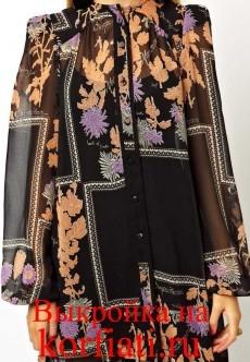 Изображение 3 из Цельнокройное платье с растительным принтом ASOS.