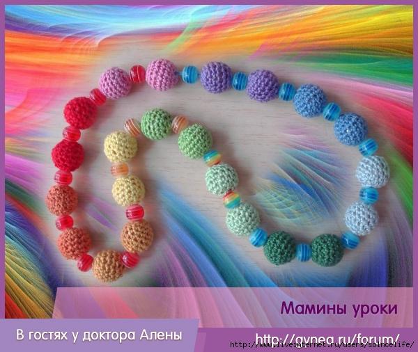 1Gineya_site (600x506, 239Kb)