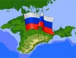 1222143603_russkij_krim78306265x203 (265x203, 12Kb)