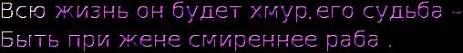 cooltext1473829214 (208x59, 16Kb)