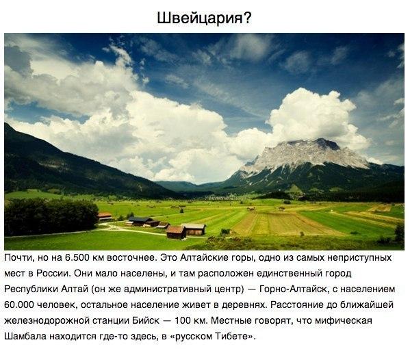 россия 2 (599x510, 278Kb)