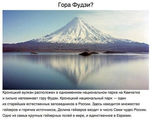 россия 7 (604x480, 208Kb)