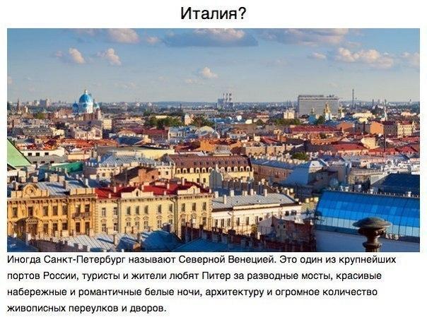 россия 9 (604x456, 282Kb)