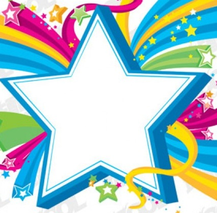 Моя звезда (427x418, 65Kb)
