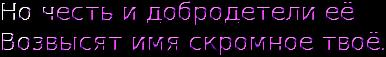 cooltext1473853620 (286x57, 13Kb)