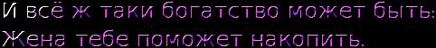 cooltext1473859760 (282x54, 15Kb)