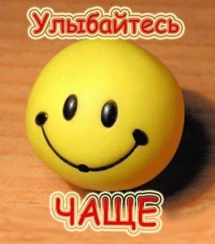 3821971_21289_cgbnyoyibshhn (423x480, 28Kb)