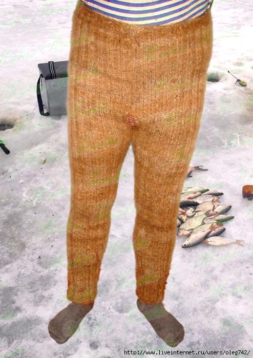 Штаны вязанные