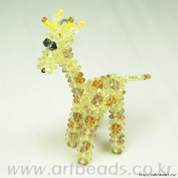 жираф из бисера - Самое