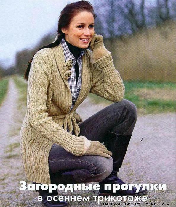 5038720_Vyazanie__vashe_hobbi_No9_7 (594x700, 395Kb)